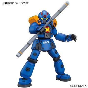 ひかりTVショッピング | LBX AX-00 【ダンボール戦機】|バンダイ