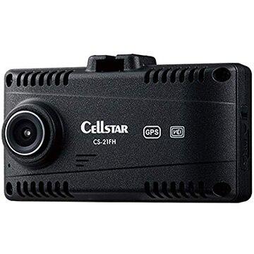セルスター GPS付コンパクトドライブレコーダー CS-21FH