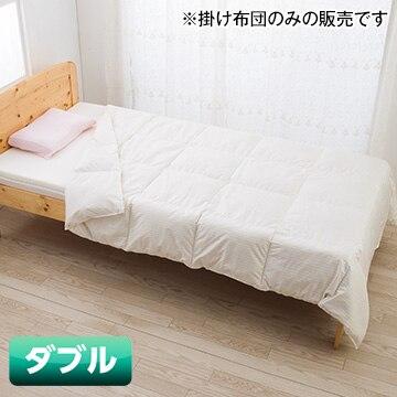nishikawa SleepComfy 羽毛肌掛けふとん ダブル【色:アイボリー】【ライト】 KE28195003