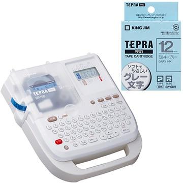 キングジム 【特典テープカートリッジ付】ラベルライター「テプラ」PRO SR150Z