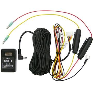 セルスター 常時電源コード(3極DCプラグ) GDO-10