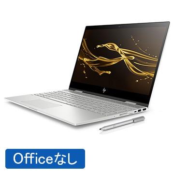 HP ENVY x360 15-cn(15.6型/i5-8250U/メモリ 8GB/SSD 256GB+HDD 1TB) 4JA41PA-AAAA
