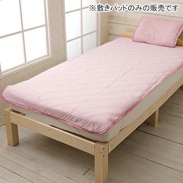 nishikawa 多機能涼感寝具 敷きパッド ダブル PM27001561/P