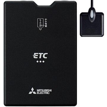 三菱電機 ETC 新セキュリティ規格対応 アンテナ分離・スピーカー一体型 EP-N319HXRK