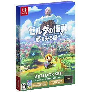 任天堂 [Switch] ゼルダの伝説 夢をみる島 ARTBOOK SET