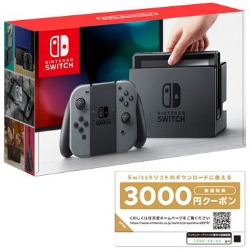 任天堂 〔数量限定 3000円クーポン付〕 Nintendo Switch Joy-Con(L)/(R) グレー