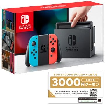任天堂 〔数量限定 3000円クーポン付〕 Nintendo Switch Joy-Con(L) ネオンブルー/(R) ネオンレッド