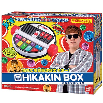 12月12日(木)登場超目玉商品「だれでも動画クリエイター!HIKAKIN BOX」