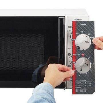 ツインバード 在庫限り 西日本専用 着せ替え電子レンジ(60Hz) DR-D458W6