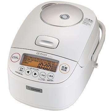 象印 圧力IH炊飯器 極め炊き 5.5合炊き ホワイト NP-BJ10-WA