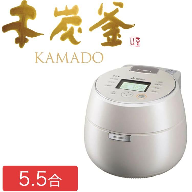 三菱 IH炊飯器 本炭釜 5.5合炊き KAMADO 羽釜タイプ 白真珠 NJ-AWA10-W