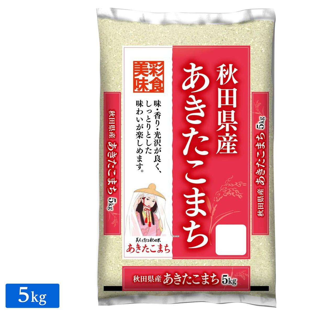 むらせ ■【精米】【新米】秋田県産あきたこまち 5kg 21942