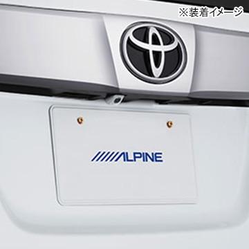 アルパイン アルファード/ヴェルファイア専用 HDRバックビューカメラパッケージ(ホワイト) HCE-C1000D-AV-W