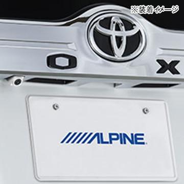 アルパイン ヴォクシー/ノア/エスクァイア専用 HDRバックビューカメラパッケージ(ホワイト) HCE-C1000D-NVE-W