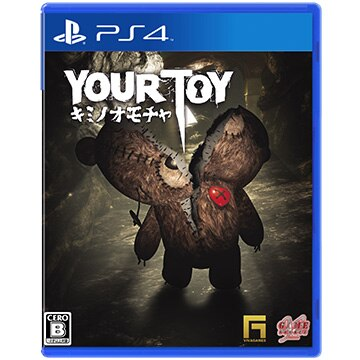 [PS4] YOUR TOY キミノオモチャ