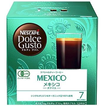 ネスレ ●ドルチェグスト 専用カプセル メキシコ チアパス 12杯分 AOM16001