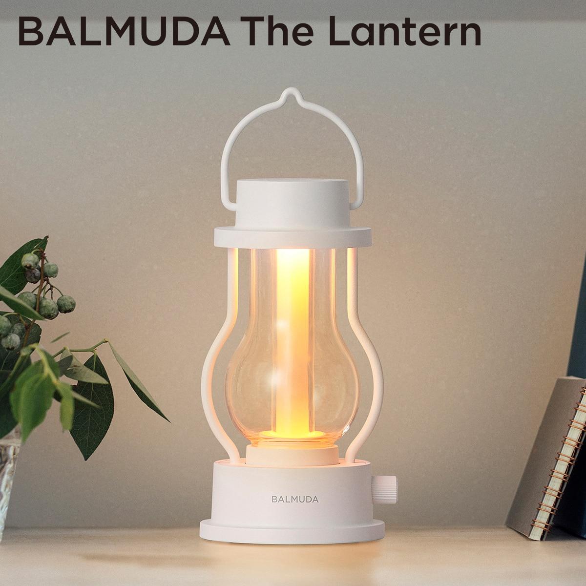 バルミューダ 「BALMUDA The Lantern」ザ・ランタン (ホワイト) L02A-WH