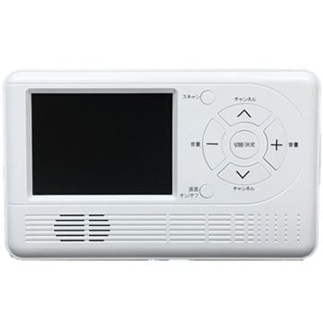 A.I.D 手廻しワンセグTV/AM&FMラジオ/ライト RAD-1SFAMW