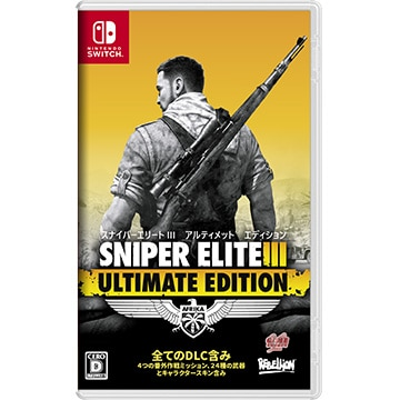 [Switch] SNIPER ELITE III ULTIMATE EDITION