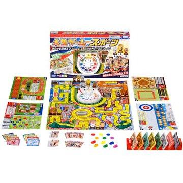 タカラトミー 人生ゲーム スポーツ
