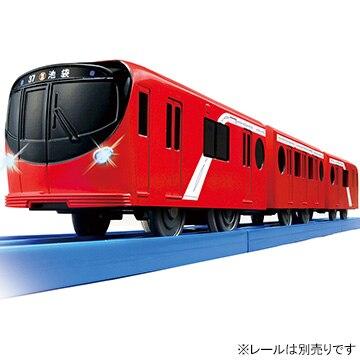 タカラトミー S-58 ライト付東京メトロ丸ノ内線2000系 プラレール