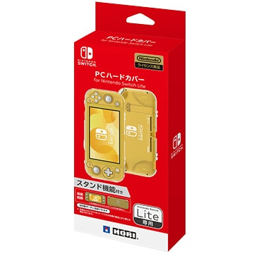 [Switch Lite]Lite用 PCハードカバー