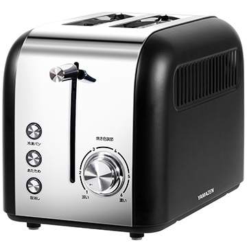 YAMAZEN ●ポップアップトースター 焼き色調整可能 冷凍パンもワンタッチで焼ける YUC-S850(B)