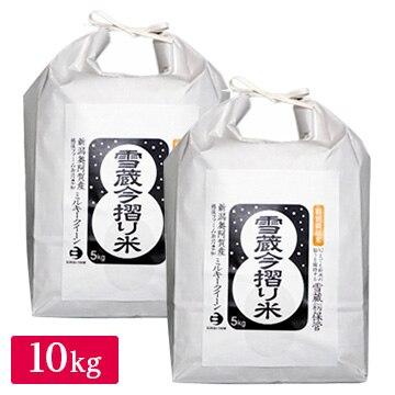 【送料無料】■◇新米 特別栽培米 令和3年産 青森県産 ミルキークイーン 10kg(5kg×2袋)