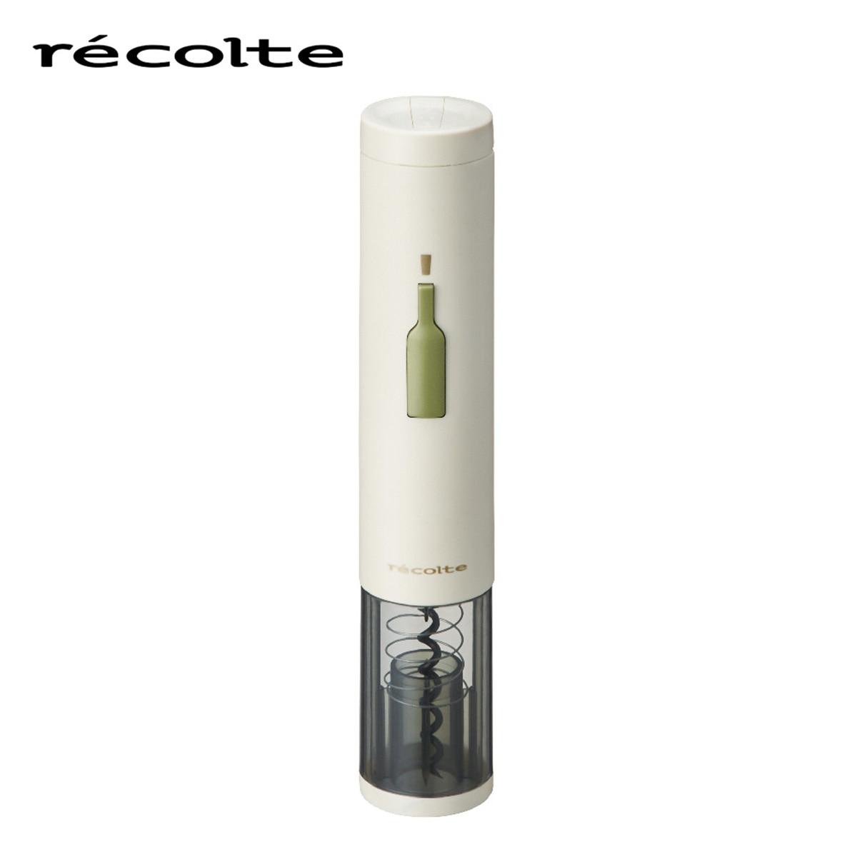 recolte(レコルト) イージーワインオープナー ホワイト EWO-2-BK