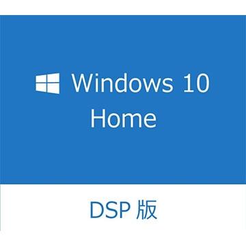 Microsoft Windows 10 home 64bit 日本語版 DSP DVD CPUクーラーセット KW9-00137 KW9-00137/NP