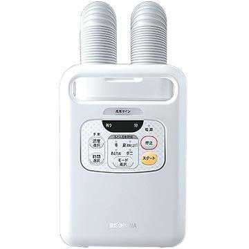 アイリス ふとん乾燥機 カラリエ ツインノズル FK-W1