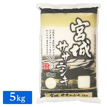 むらせライス ■【精米】令和元年産 宮城県産 ササニシキ 5kg 26475