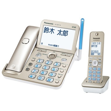 Panasonic コードレス電話機(子機1台)(シャンパンゴールド) VE-GD77DL-N