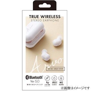 クオリティトラストジャパン TrueWireless 防水ステレオイヤホンマイク ホワイト QB-082WH