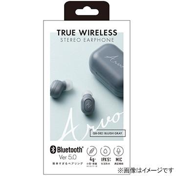 クオリティトラストジャパン TrueWireless 防水ステレオイヤホンマイク グレー QB-082GY