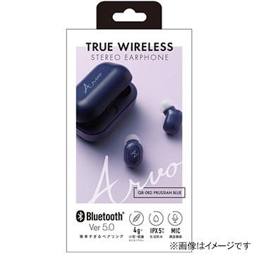 クオリティトラストジャパン TrueWireless 防水ステレオイヤホンマイク ブルー QB-082BL
