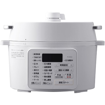 アイリス 電気圧力鍋 2.2L ホワイト PC-MA2-W