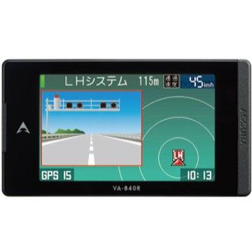セルスター 3.2インチMVA液晶 GPSレーダー探知機 VA-840R