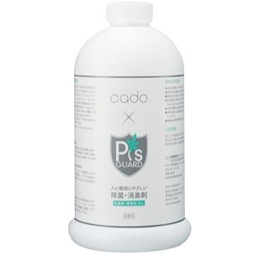 cado カドー 除菌消臭剤 詰替え用ピーズガード液 800mlボトル PG-L800