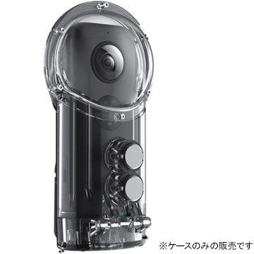 Arashi Vision ■Insta 360 ONE X Dive Case CINOXWH/A