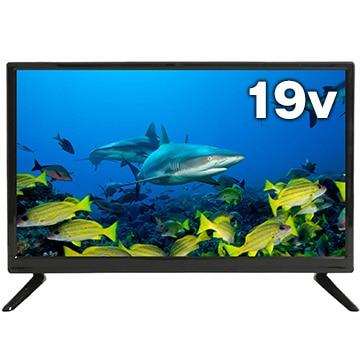【20倍ポイント】APEX 19V型ハイビジョン液晶TV 地デジ専用実質激安!