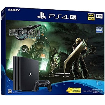 PlayStation 4 Pro FINAL FANTASY VII REMAKE Pack