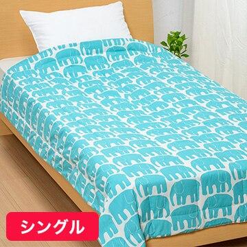 西川 ■フィンレイソン ウォッシャブル肌掛けふとん エレファンティ シングル 洗える ブルー AE00500090B