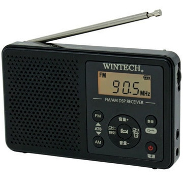 WINTECH デジタルラジオ DMR-C620