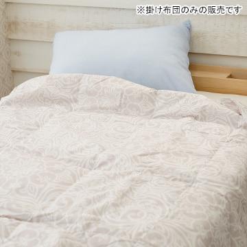 nishikawa ■ 羽毛肌掛けふとん ホワイトダックダウン70% シングルロング ベージュ KE09005005A1