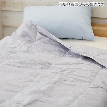 nishikawa ■ 羽毛肌掛けふとん ホワイトダックダウン70% シングルロング ヘリンボーン柄 グレー KE09005005B2