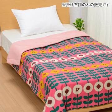 西川 ■ 肌掛けふとん 軽い 洗える ピンク アツコマタノ 花 AE00600094P