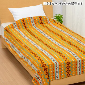 nishikawa ■ マタノアツコ タオルケット コットン イエロー RR00500008Y