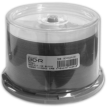 HIDISC BD-R 1回録画用6倍速 25GB 50枚入り スピンドルケース BDR50P-CR
