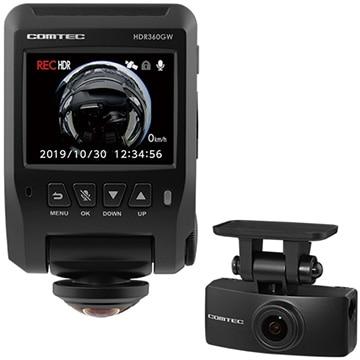 コムテック 前後2カメラドライブレコーダー 360°カメラ+リヤカメラ HDR-360GW